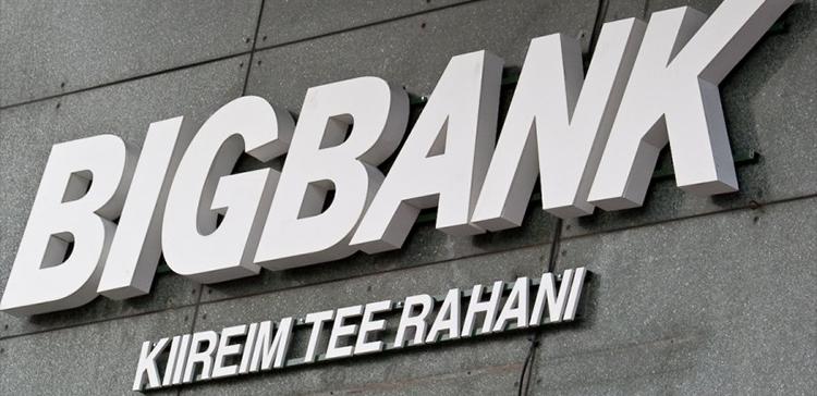 Bigbank - intress alates 9.9% aastas, laenuperiood 1-5 aastat, laenusumma 500 kuni 10 000 eurot